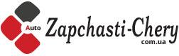 Богодухов магазин Zapchasti-chery.com.ua