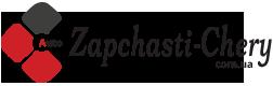 Запчастини Чері Амулет Богодухів - магазин пропонує купити для ремонту